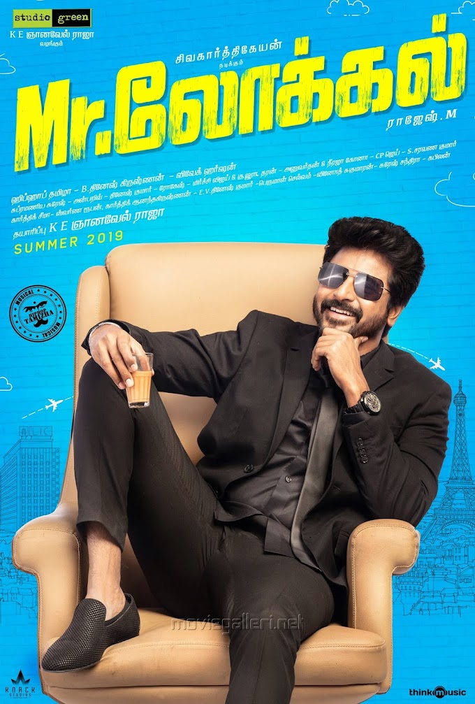 Mr Local (Tamil) Ringtones & Bgm for cellphone