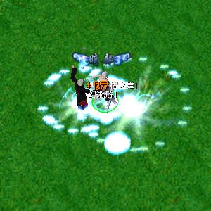 naruto castle defense 6.0 Camellia Dance