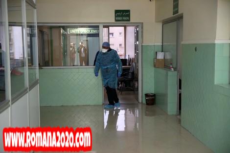 أخبار المغرب وزارة الصحة تستجيب للأطباء بالتعويض عن أضرار الإصابة بفيروس كورونا المستجد covid-19 corona virus كوفيد-19