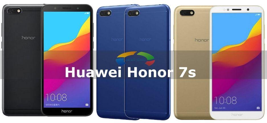 صور جوال هواوي Honor 7S