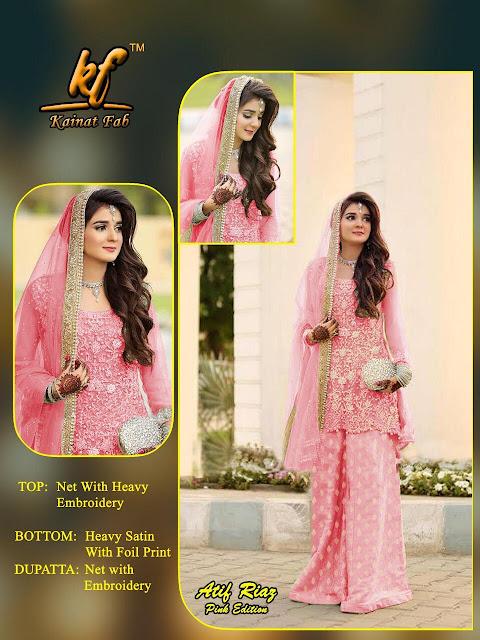 Kainat fab Atif Riaz Pakistani Suits catalog wholesale