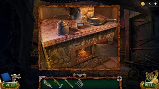 готовый и заваренный чай в игре затерянные земли 4 скиталец бухта печали