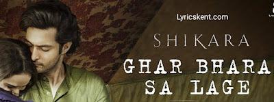 Ghar Bhara Sa Lage Lyrics - Shreya Ghoshal