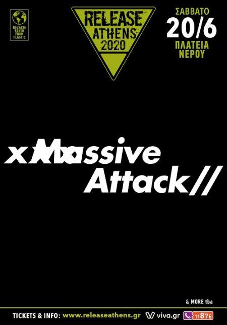 Οι Massive Attack στο Release Athens