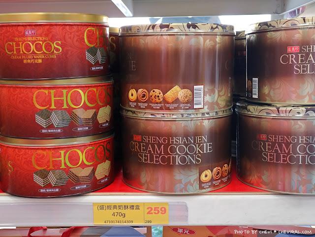 IMG 8976 - 熱血採訪│台灣E食館,年貨糖果餅乾禮盒買到剁手手!甜甜價讓你們吃得嘴甜心也甜!