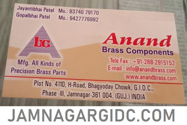 ANAND BRASS COMPONENTS - 9374079170 9427776992