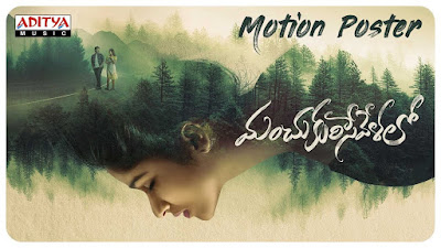 Manchukurisevelalo (2018) Telugu Movie Naa Songs Free Download