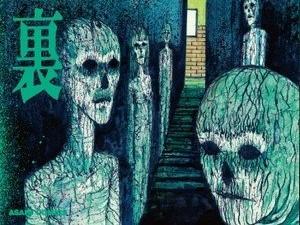 Manga Junji Ito Mendapat Bacaan Seram oleh Pendongeng Profesional Junji Inagawa