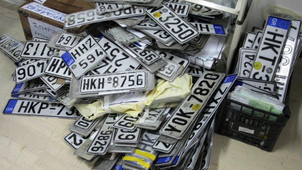 Μέχρι 31 Δεκεμβρίου η κατάθεση πινακίδων-Τα δικαιολογητικά