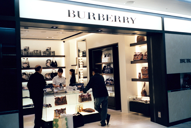 everything you need to know about burberry: stored and adored designer bags