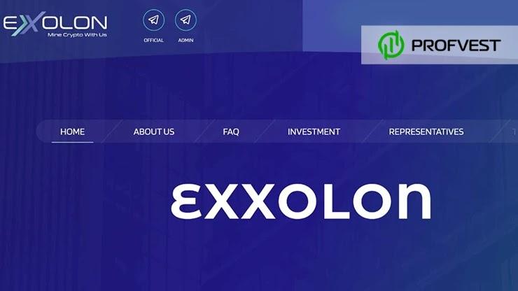 Exxolon обзор и отзывы HYIP-проекта