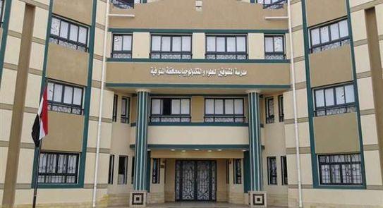 وظائف مدارس المتفوقين للعلوم والتكنولوجيا stem مدرسين مصر 2021