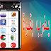 تحميل : تطبيق  ANDROID TV لمشاهدة القنوات العربية و العالمية المشفرة و المفتوحة 2020