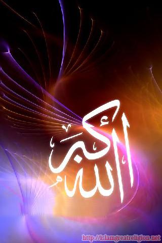 January 2012 - Free iphone islamic wallpapers