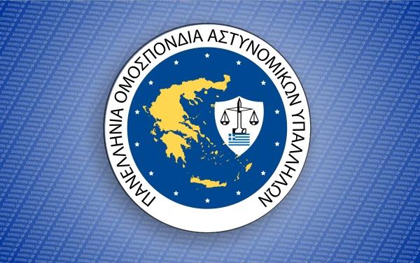 ΠΟΑΣΥ: Μόνο οι δηλώσεις προέδρου και γενικού γραμματέα εκφράζουν την Ομοσπονδία