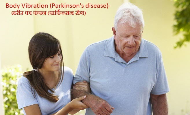 Body Vibration (Parkinson's disease)