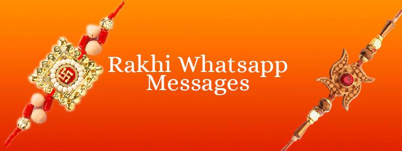 rakhi-whatsapp-messages