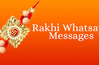Rakshabandhan Best Whatsapp Status 2020
