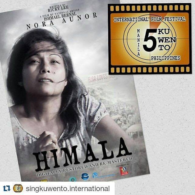 himala-remastered-edition-watch-screening