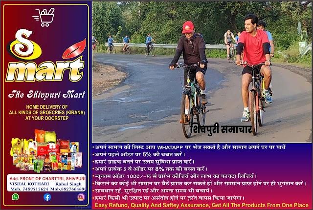 हैप्पी डेज के कैडेट्स ने 50 किमी साइकिलिंग के साथ किया फिट इंडिया मूवमेंट का आगाज - SHIVPURI NEWS