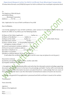 Request Letter for Birth Certificate from Municipal Corporation (Sample)