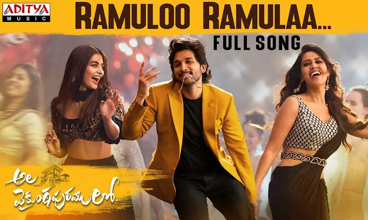 Ramulo Ramul Song Lyrics - Ala Vaikunthapurramaloo