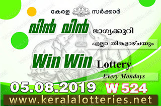 "Keralalotteries.net, ""kerala lottery result 5 8 2019 Win Win W 524"", kerala lottery result 5-8-2019, win win lottery results, kerala lottery result today win win, win win lottery result, kerala lottery result win win today, kerala lottery win win today result, win winkerala lottery result, win win lottery W 524 results 5-8-2019, win win lottery w-524, live win win lottery W-524, 5.8.2019, win win lottery, kerala lottery today result win win, win win lottery (W-524) 05/08/2019, today win win lottery result, win win lottery today result 5-8-2019, win win lottery results today 5 8 2019, kerala lottery result 05.08.2019 win-win lottery w 524, win win lottery, win win lottery today result, win win lottery result yesterday, winwin lottery w-524, win win lottery 5.8.2019 today kerala lottery result win win, kerala lottery results today win win, win win lottery today, today lottery result win win, win win lottery result today, kerala lottery result live, kerala lottery bumper result, kerala lottery result yesterday, kerala lottery result today, kerala online lottery results, kerala lottery draw, kerala lottery results, kerala state lottery today, kerala lottare, kerala lottery result, lottery today, kerala lottery today draw result, kerala lottery online purchase, kerala lottery online buy, buy kerala lottery online, kerala lottery tomorrow prediction lucky winning guessing number, kerala lottery, kl result,  yesterday lottery results, lotteries results, keralalotteries, kerala lottery, keralalotteryresult, kerala lottery result, kerala lottery result live, kerala lottery today, kerala lottery result today, kerala lottery,"