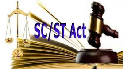 SC and ST Amendment Act of 2018