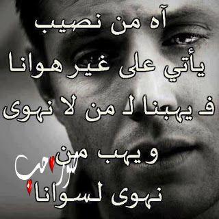 خواطر حب , خواطر حزينه , خواطر من القلب على صور