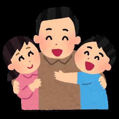 仲の良い父と子供のイラスト(父の日)
