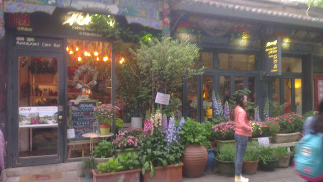 Hutong (Beijing)