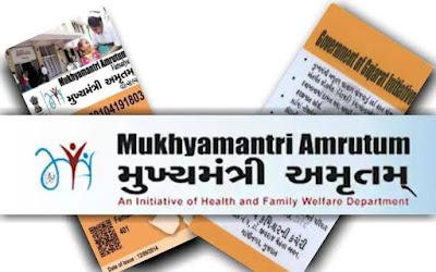 Maa Vatsalya scheme