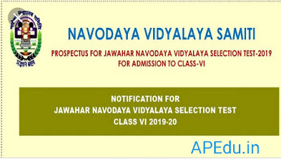 The Rashtriya Vidyalaya Samiti is seeking applications for admission to sixth class for Jawahar Navodaya Vidyalayas for the academic year 2020-21.