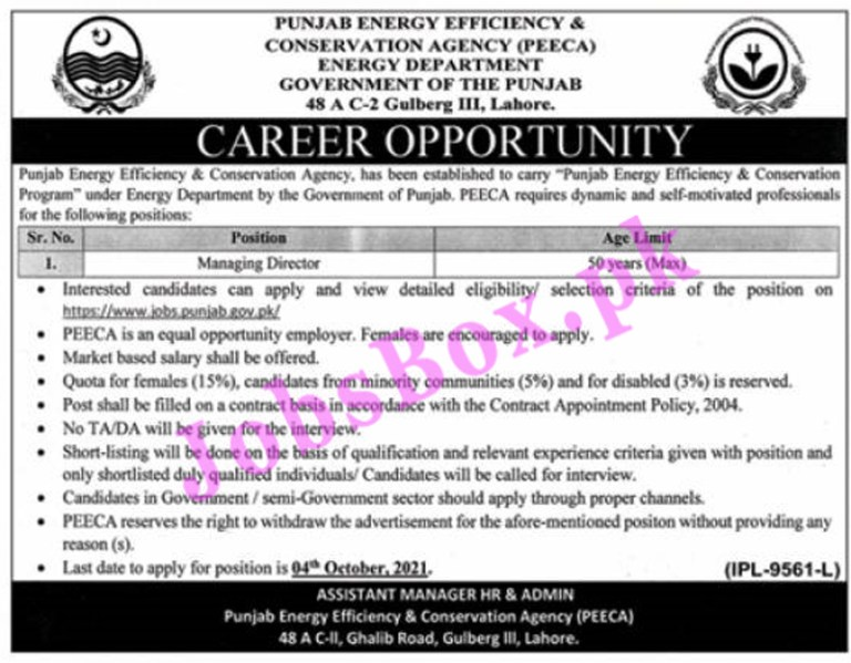 www.jobs.punjab.gov.pk - PEECA Punjab Energy Efficiency & Conservation Agency Jobs 2021 in Pakistan
