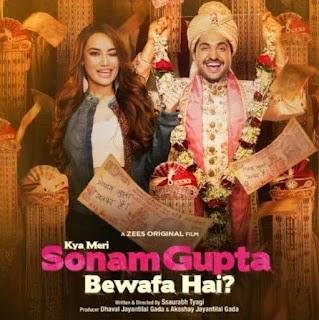 Kya Meri Sonam Gupta Bewafa Hai Movie Download Filmyzilla, Pagalworld, Filmywap, Moviesflix, Khatrimaza