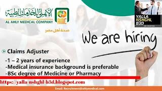 Al Ahly Medical Company