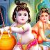 Bhagwan Krishna Facts In Hindi-भगवान कृष्णा के बारे मे रोचक तथ्य