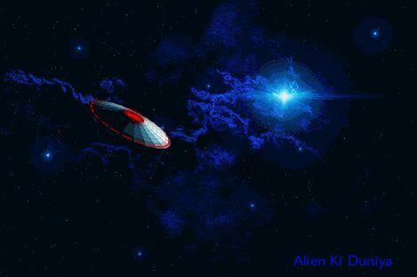 जब अंधेरे ने पायलट को उड़न तश्तरी से बचाया - Real Story of Alien