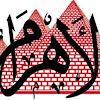 وظائف الاهرام الجمعة 21 فبراير 2020 الاهرام الاسبوعي 21/2/2020