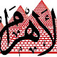 وظائف الاهرام الجمعة 29 نوفمبر 2019 الاهرام الاسبوعي 29/11/2019