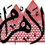 وظائف جريدة الاهرام اليوم الجمعة 23 اغسطس 2019 - 23/8/2019