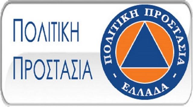 Ενημέρωση από την Πολιτική Προστασία του Δήμου Ναυπλιέων για την επερχόμενη επιδείνωση του καιρού
