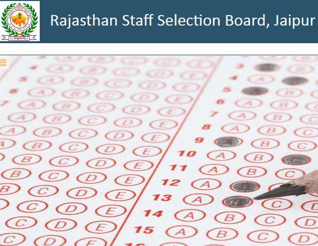 Rajasthan Junior Engineer Online Form  RSMSSB Re-Open 2020