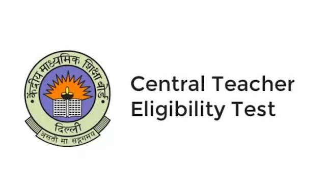 CTET Exam date 2020: CTET exam will be done on this day, CBSE announced new date