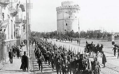 Ο Μεγάλος Πόλεμος για ένα χρόνο στην Αθήνα