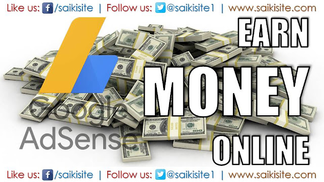 Secrets to approve Google AdSense account on website and blog. how to get google adsense approval fast, how to get google adsense approval without a website, how to get google adsense account, how to get google adsense on your website, how to get google adsense approval, how to get google adsense account approved, how to get google adsense approval easily.