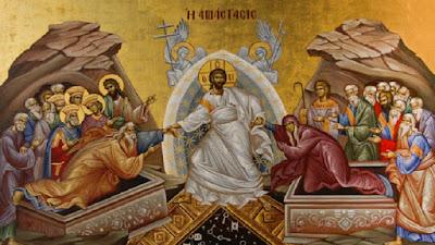 Η Ανάσταση είναι χαρά ανείπωτη