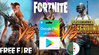 شحن الألعاب من خلال نقاط جوجل بلاي