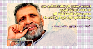 """""""Son, engineer; daughter, doctor ... even today I have no car -- Personal dialogue with Maco"""