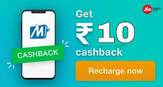(big Loot) MobiKwik Offer – Flat Rs.10 Free Recharge + 1GB Additional Data
